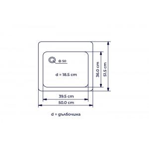 Единична кухненска мивка – модел 1004