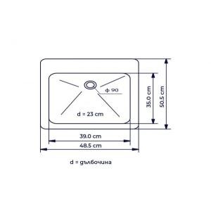 Единична кухненска мивка – модел 1044