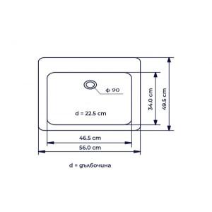Единична кухненска мивка – модел 1244